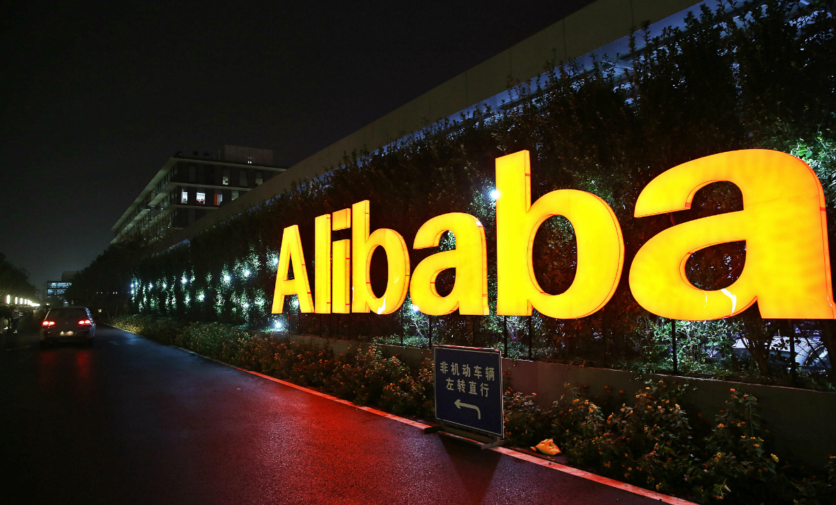 Alibaba Launching Cryptocurrency Mining Platform