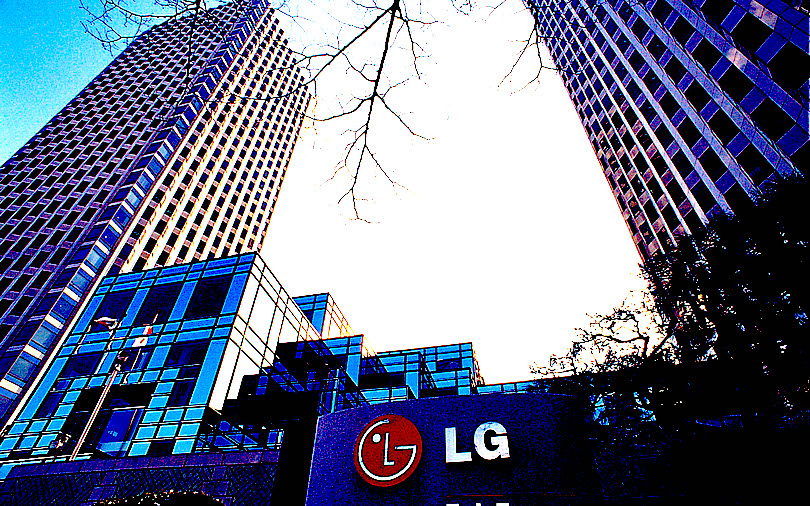 Electronics Giant LG Launching Its Own Blockchain and Digital Currency Service