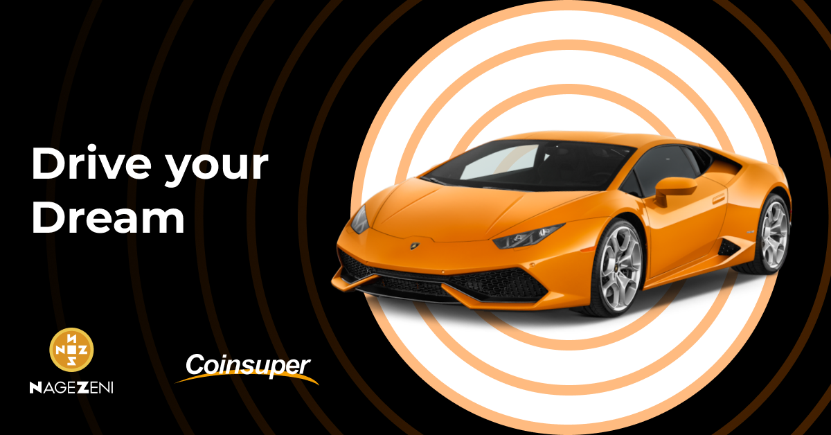 Last Call Don T Miss A Chance To Win Lambo With Nagezeni